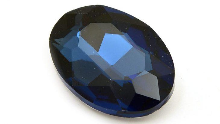 Cabochon Oval, Djupblå 25x18mm, Glas